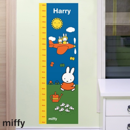 Personalised Miffy Height