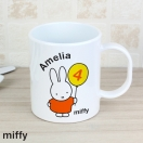 Personalised Miffy Plastic Cup